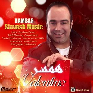 Siavash Music – Hamsar
