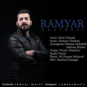 Ramyar – Dastresi