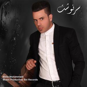 Nima Mohammadi – Sarnevesht