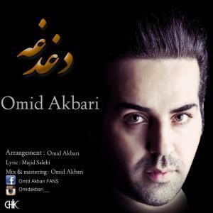 Omid Akbari – Dagh Dagheh