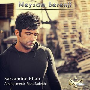 Meysam Berenji – Sarzamine Khab