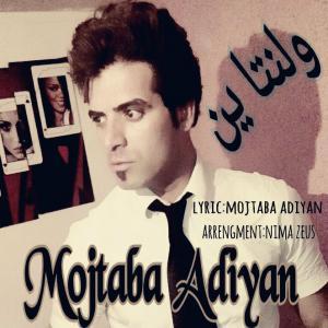 Mojtaba Adiyan – Valentine