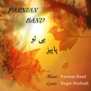Parnian Band – Paize Bi To