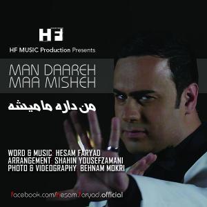 Hessam Faryad – Man Dare Ma Misheh