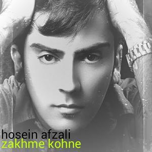 Hosein Afzali – Zakhme Kohneh