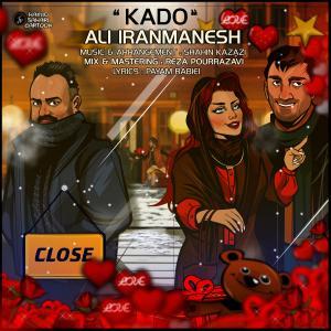 Ali Iranmanesh – Kado