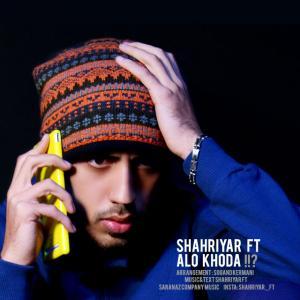 Shahriyar Ft – Alo Khoda