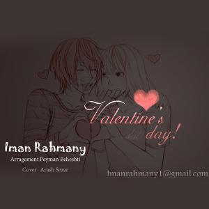 Iman Rahmany – Valentine