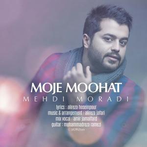 Mehdi Moradi – Moje Moohat