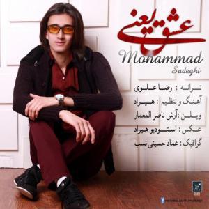 Mohammad Sadeghi – Eshgh Yani