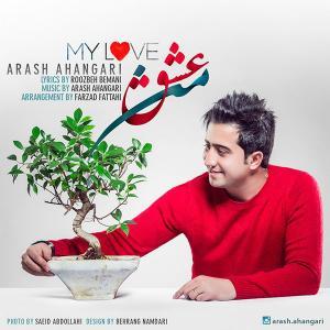 Arash Ahangari – Eshghe Man