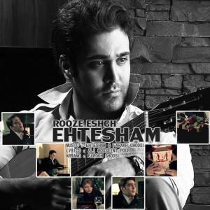 Ehtesham – Rooze Eshgh