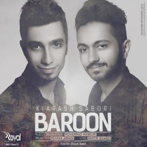 Kiarash Saboori – Baroon