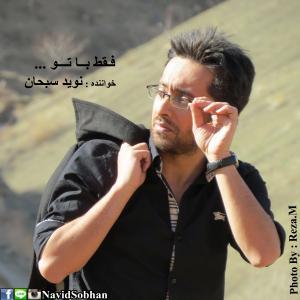 Navid Sobhan – Faghat Ba To