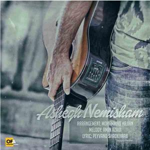 Amin Azadi – Ashegh Nemisham