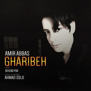 Amir Abbas – Gharibe