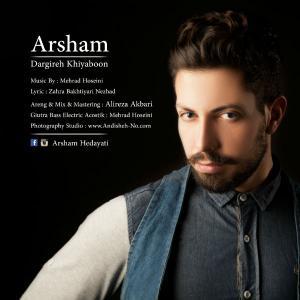 Arsham Hedayati – Dargire Khiaboon