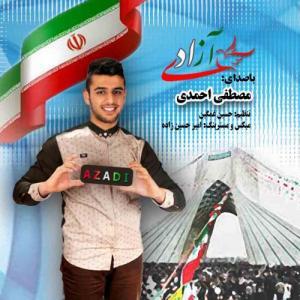 Mostafa Ahmadi – Azadi