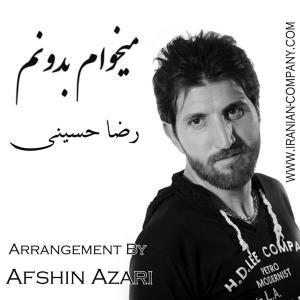 Reza Hosseini – Mikham Bedoonam