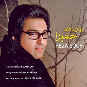 Reza Soufi – Best Of Homeira