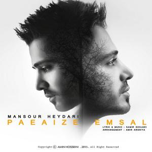 Mansour Heydari – Paeaize Emsal