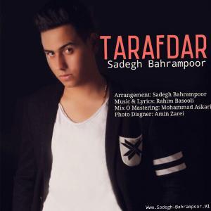 Sadegh Bahrampoor – Tarafdar
