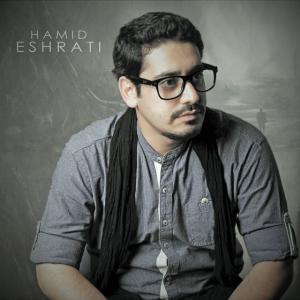 Hamid Eshrati – Eshghe Royaei