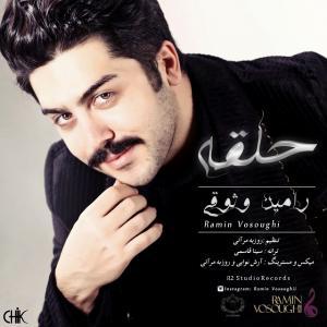 Ramin Vosoughi – Halghe