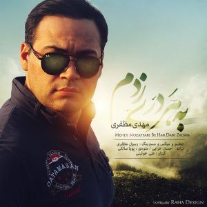 Mahdi Mozaffari – Be Har Dari Zadam