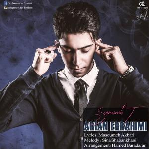 Arian Ebrahimi – Sarnevesht