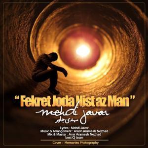 Mehdi Javar – Fekret Joda Nist Az Man