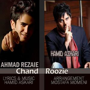 Ahmad Rezai – Chand Roziye