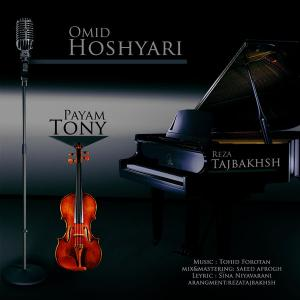 Omid Hoshyari – Mordadi