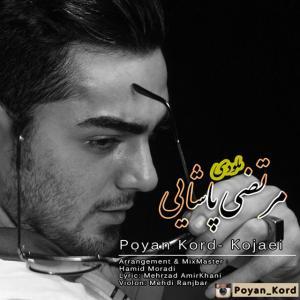 Poyan Kord – Kojaei