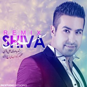 Saeed Amin – Shiva (Remix)