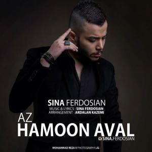 Sina Ferdosian – Az Hamoon Aval