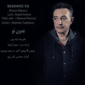 Alireza Nikpour – Bedoone To