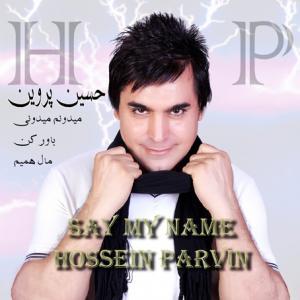 Hossein Parvin – Midounam Midouni