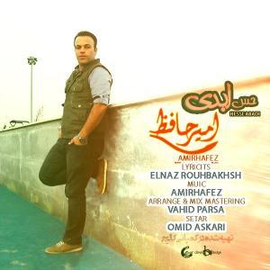 Amir Hafez – Hese Abadi
