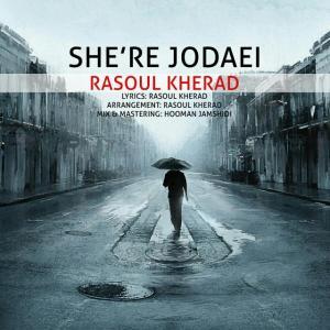 Rasool Kherad – She're Jodaei