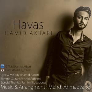 Hamid Akbari – Havas
