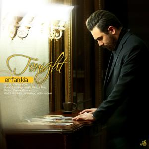 Erfan Kia – Emshab
