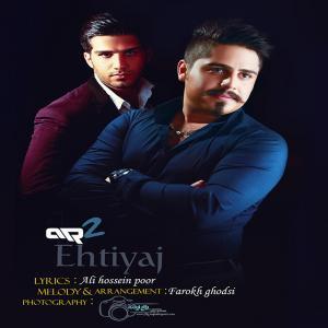 Arash and Armin (Ar2) – Ehtiaj