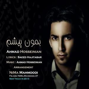 Ahmad Hosseinian – Bemoon Pisham