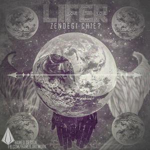 Mohammadreza Lifer – Zendegi Chie