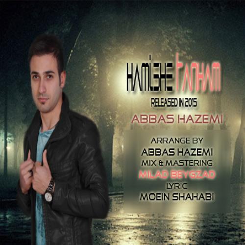 دانلود آهنگ عباس حازمی همیشه  تنهام