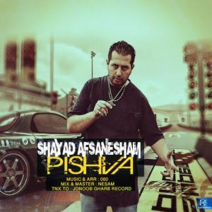 Pishva – Shayad Afsaneh Sham