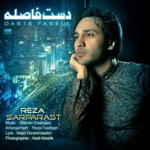 Reza Sarparast – Dast Faseleh