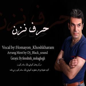 Homayon Khoshkharam – Harf Nazan