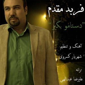 Farbod Moghaddam – Dastamo Begir